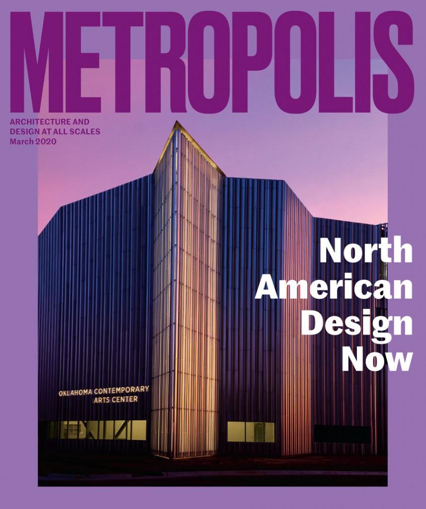 North American Design Now